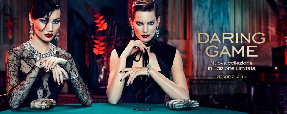 Daring Game - Rouge aux Ongles