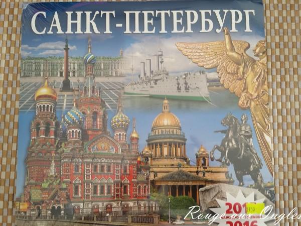 Haul à St Petersbourg - Rouge aux Ongles